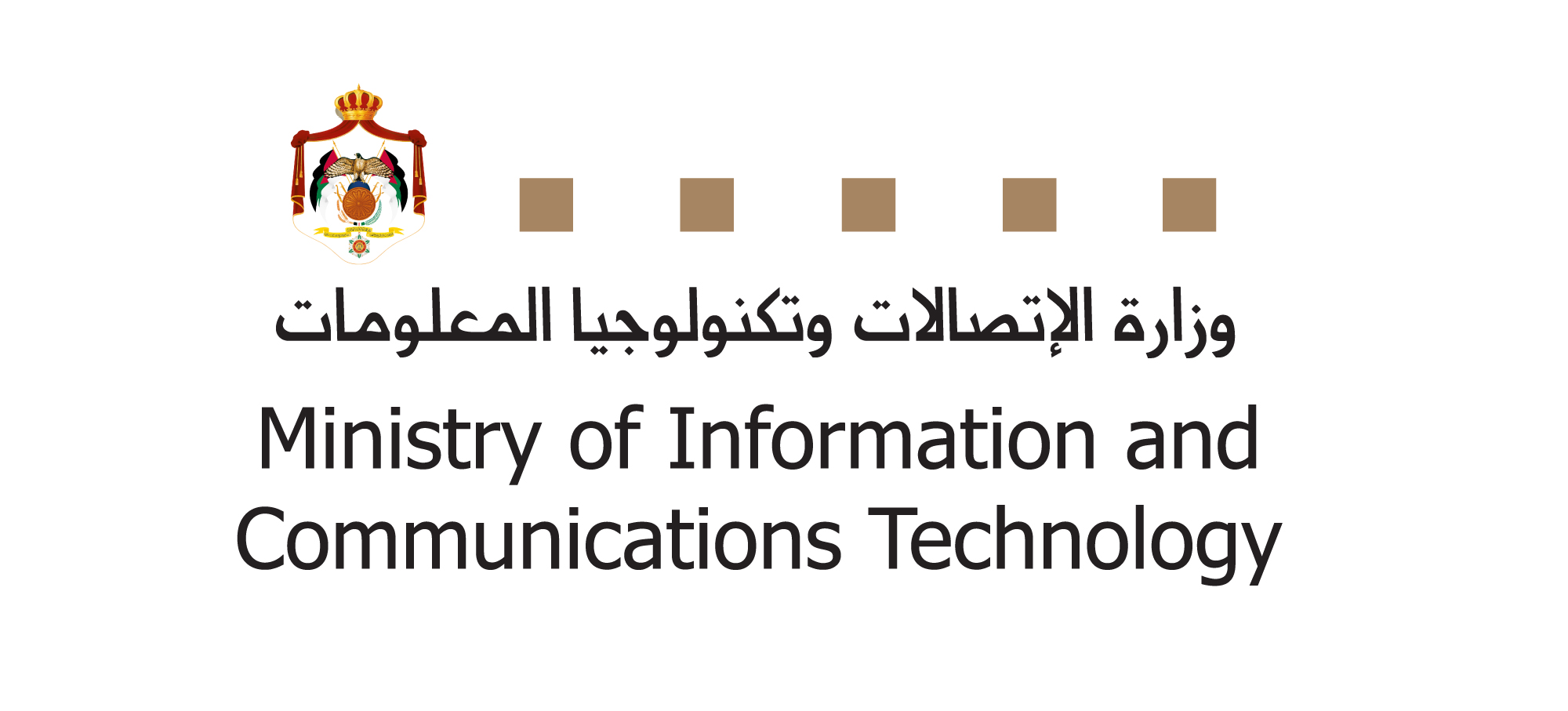 Minstry of Telecominication and information technology